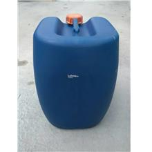Used Jerry Cans - 30L