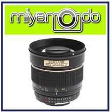 NEW Samyang 85mm F1.4 Aspherical IF Lens For Canon