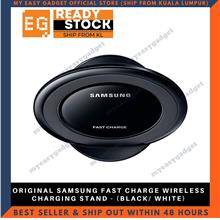 ORIGINAL SAMSUNG FAST CHARGE WIRELESS CHARGING STAND - (BLACK/ WHITE)