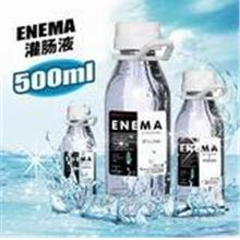 Enema Cleaning Fluid Anal Lubricant 500ml Water Soluble-1unit