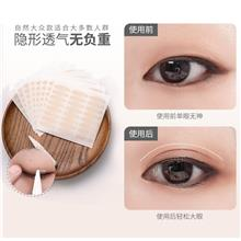 MoFaMeiRen~ Invisible Lace Self Adhesive Double Eyelid Tape 120 pairs