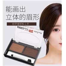 Waterproof Natural Double Colour Eyebrow Powder 4g