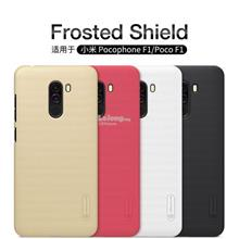 XIAOMI Pocophone F1 NILLKIN Frosted Case Cover