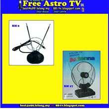 Indoor Outdoor LED LCD Plasma Smart Old Colour TV Antenna UHF VHF FM f