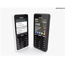 Nokia Data SMS Message Recovery Retrieval Repair Service @ PJ
