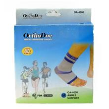 OrthoDoc Ankle Support - Size M