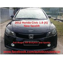 2012 Honda Civic 1.8 i-VTEC New Facelift Model