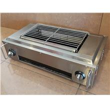 Gas fumeless roaster (With electric fan) ID889128