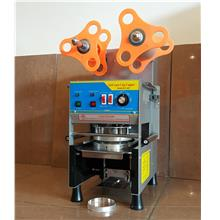 Full auto cup sealing machine WITHOUT counter ID999729
