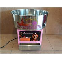 772 Electric candy floss machine ID889168
