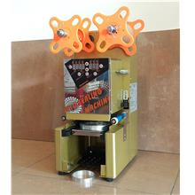 Four Auto Cup Sealing Machine with Digital Counter ID889728