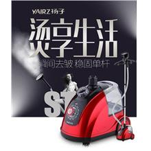 NEW Ver. Quality 1.8L Portable Standing Garment Cloth Iron Steamer