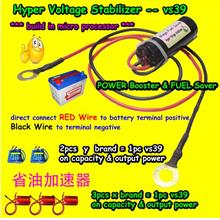 Voltage Stabilizer Voltage Regulator POWER Booster FUEL Saver JIMAT Minyak RM