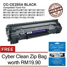 HP 85A CE285A Grade-A Compatible Toner + FREE Cyber Clean Zip Bag