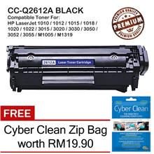 HP 12A Q2612A Grade-A Compatible Toner + FREE Cyber Clean Zip Bag