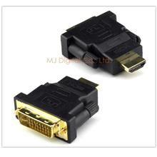 HIGH QUALITY DVI 24+5 (M) TO HDMI (M) ADAPTER