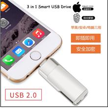 3 in 1 USB 2.0 Rotating High-speed Flash Drive 16GB
