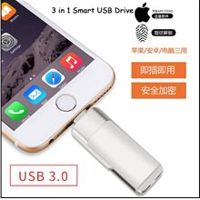 3 in 1 USB 3.0 Rotating High-speed Flash Drive 16GB