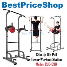 EP Chin Up Pull Dip Tower Workout Station Gym Fitness Exercise CUD-590