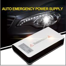 20000mAh Portable Car Jump Starter Power Bank Vehicle Battery Charger Engine 1