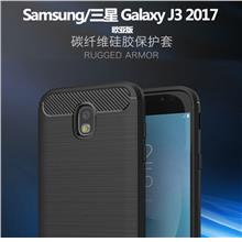 Rugged Armor Case Samsung Galaxy J3 2017 Casing Cover
