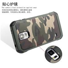 Samsung S5 Camouflage protective case