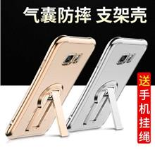 Samsung S8 / S8 Plus Protective Cover Transparent with Stand