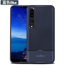 Business Armor Case Huawei P20 Pro Silicone Cover Soft