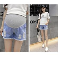 FairyCity Pregnant Stomach Lift Hole Denim Shorts [Pre-Order] KMF-320