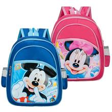 Kids Children Backpack Kindergarten Nursery School Bag Mickey Minnie