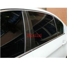 BMW 3 Series F30 / F10 / F20 / F21 Pillar Cover Carbon Fiber[6pcs/set]
