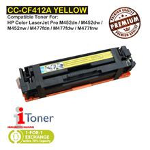 HP 410A CF412A Yellow (Single Unit)