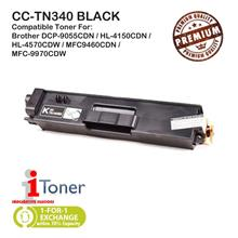 Brother TN310 / TN340 Black Grade-A Compatible Toner (Single Unit)