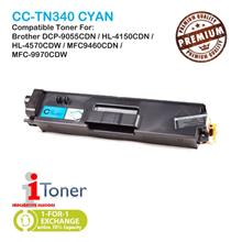 Brother TN310 / TN340 Cyan Grade-A Compatible Toner (Single Unit)