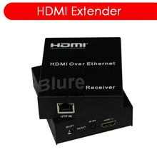 HDMI Extender Over Cat5e/6 UTP With IR and Base on TCP/IP 120M