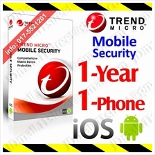 Trend Micro Mobile Security 2017 anti virus antivirus TrendMicro