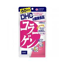 DHC Collagen 60-Day, 360 Tablets Supply