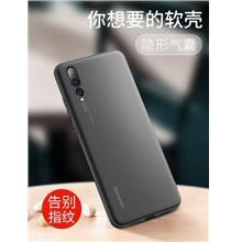 Huawei P20/P20 Pro frosted phone protection case casing cover silicon