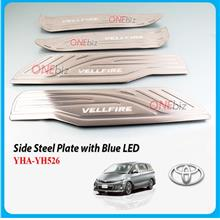 Toyota Vellfire'15 - Side Steel Plate with Blue LED - YHA-YH526