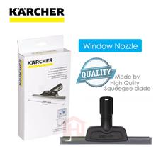 Karcher Window Nozzle for Steam Cleaner