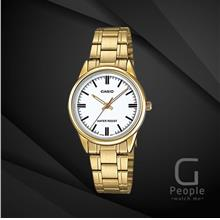 CASIO LTP-V005G-7A LADIES WATCH ☑ORIGINAL☑