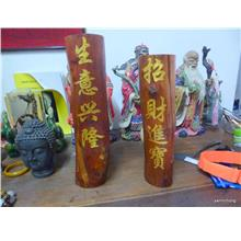 raja  kayu red wood block 2 pieces power feng shui