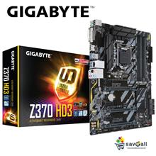 Gigabyte ATX Motherboard Z370 HD3 For Intel LGA1151