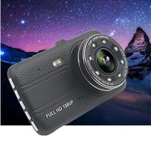 1080P Car Video Recorder 4-Inch Display Dual Lenses Camera With Night ..