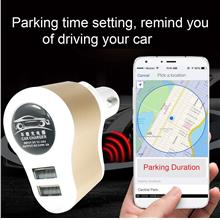 Vehicle Car GPS Positioning Dual USB Car Charger Tracker Bluetooth Loc..