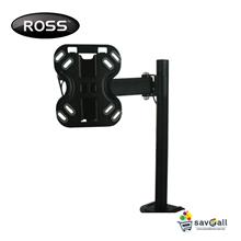 Ross Bracket 13'-27' Single Arm Desk Mount (LNDMSA100-RO)