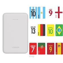 VEGER WORLDCUP EDITION V18 ULTRA SLIM 10000MAH POWER BANK
