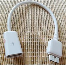 Micro B USB 3.0 OTG Adapter Cable Samsung Galaxy Note 3 N9005 S5 G900F