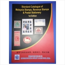 ISC Standard Stamp Catalogue of Malaysia 2018