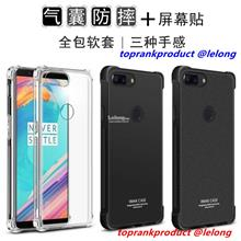 Imak OnePlus 5T 1+5T ShakeProof Clear Matte Back Case Cover Casing